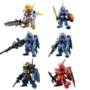 "FW Gundam Converge 10TH ANNIVERSARY # SELECTION 01 (SET) ""Gundam"", Bandai Shokugan Gundam Converge"