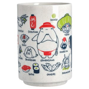 """The Other Side of the Tunnel Japanese Teacup """"Spirited Away"""", Benelic"""