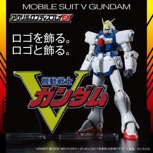 """V Gundam (Large) """"Victory Gundam"""", Bandai Logo Display"""