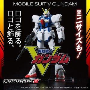 "V Gundam (Small) ""Victory Gundam"", Bandai Logo Display"