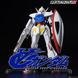 "Turn A Gundam (Large) ""Turn A Gundam"", Bandai Logo Display"