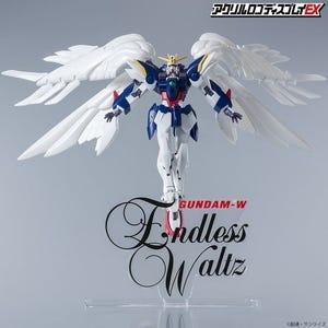 """Gundam W Endless Waltz (Large) """"Gundam Wing"""", Bandai Logo Display"""