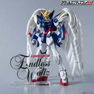 "Gundam W Endless Waltz (Small) ""Gundam Wing"", Bandai Logo Display"