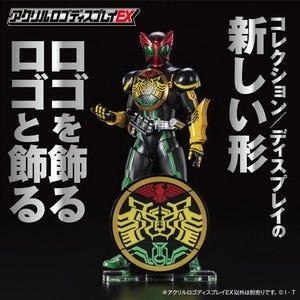 "OOO TaToBa Mark ""Kamen Rider"", Bandai Logo Display"