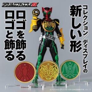 "OOO TaToBa CORE ""Kamen Rider"", Bandai Logo Display"