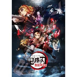 "Demon Slayer The Movie: Mugen Train Jigsaw Puzzle #1 (1000T-163) ""Demon Slayer"", Ensky Puzzle"