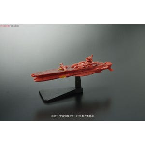"#14 Darold ""Yamato 2199"", Bandai Star Blazers Mecha Collection"