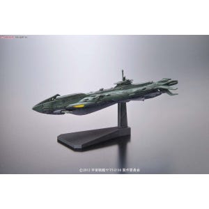 "#19 Dimensional Submarine UX-01 ""Yamato 2199"", Bandai Star Blazers Mecha Collection"