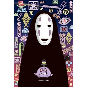 "126-AC66 No Face and Mysterious Street Lights ""Spirited Away"", Ensky Petite Artcrystal Puzzle"