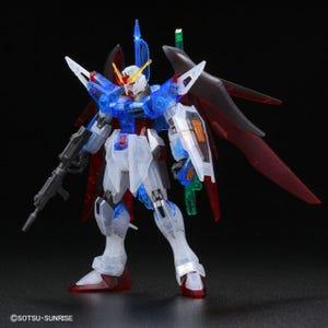 Destiny Gundam (Clear Color), Bandai HGCE 1/144