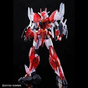 "Marsfour Gundam (Clear Color) ""Gundam Build Divers Re:Rise"", Bandai Spirits HGBD 1/144"