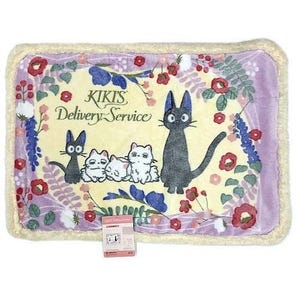 "Jiji and the Kittens (Medium Size Sherpa Blanket) ""Kiki's Delivery Service"", Marushin"