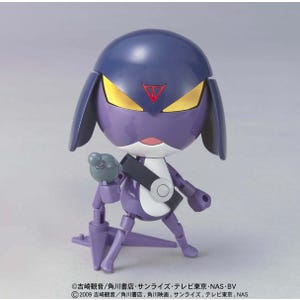 "Lieutenant Garuru ""Keroro"", Bandai Keroro Plamo Collection"