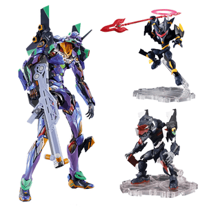 EVA-01 TEST TYPE [EVA2020] BUNDLE