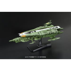 "#08 Nazca Class ""Yamato 2199"", Bandai Star Blazers Mecha Collection"