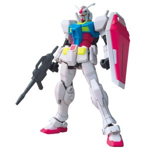 "#25 GBN-Base Gundam ""Gundam Build Divers"", Bandai HGBD"