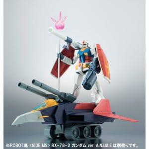 "G Fighter ver. A.N.I.M.E. ""Mobile Suit Gundam"", Bandai Robot Spirits"