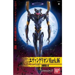"""#06 Evangelion Mark. No 6 """"Rebuild of Evangelion"""", Bandai HG Evangelion"""