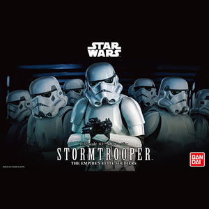 "Stormtrooper ""Star Wars"", Bandai Star Wars Character Line 1/12"