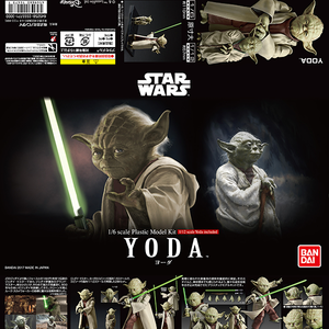 "Yoda (1/6 and 1/12) ""Star Wars"", Bandai Star Wars Character Line 1/6"