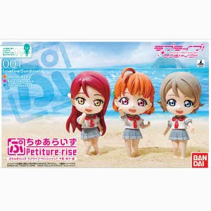 "Chika/Riko/You ""Love Live! Sunshine!!"", Bandai Petiture-rise"