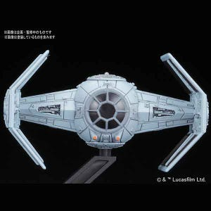 "Tie Advanced x1 and Tie Fighter set ""Star Wars"", Bandai Star Wars VM"