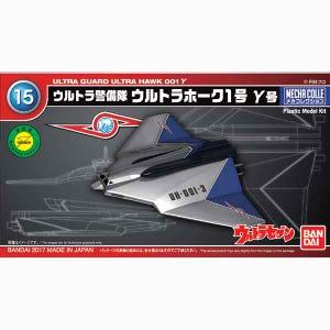 "No.15 Ultra Hawk 001 Gamma ""Ultraman"", Bandai Mecha Collection"