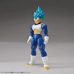 "Super Saiyan God Super Saiyan Vegeta (New Pkg Ver) ""Dragon Ball Super"", Bandai Figure-Rise Standard"