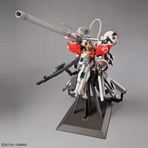 "Plan303E Deep Striker ""Gundam Sentinel"", Bandai MG 1/100"