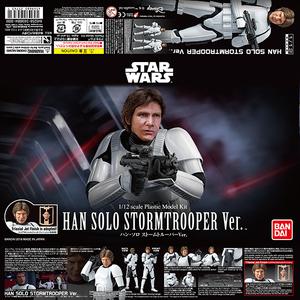 "Han Solo Stormtrooper ""Star Wars"", Bandai Star Wars Character Line 1/12"