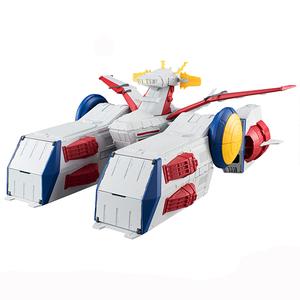 """FW Gundam Converge White Base & Operation V Set """"Mobile Suit Gundam"""", Bandai Converge!"""