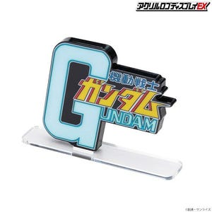 "Mobile Suit Gundam ""Gundam"", Bandai Logo Display"