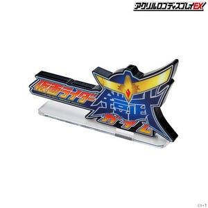 "Kamen Rider Gaim ""Kamen Rider"", Bandai Logo Display"