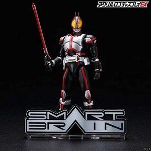 """Faiz Smart Brain """"Kamen Rider"""", Bandai Logo Display kamen rider"""
