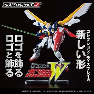 "Gundam Wing ""Gundam"", Bandai Logo Display"