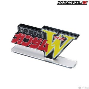 "Gundam Wing ""Gundam"", Bandai Logo Display"