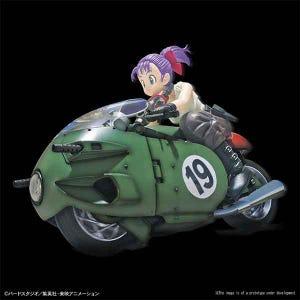 "Bulma's Variable No.19 Bike ""Dragon Ball Z"", Bandai Figure-rise Mechanics"