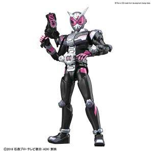 "Kamen Rider Zi-O ""Kamen Rider"", Bandai Figure-rise Standard"