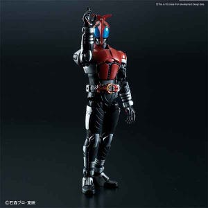 "Kamen Rider Kabuto ""Kamen Rider"", Bandai Figure-rise Standard"