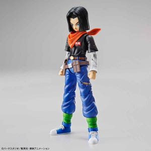 "Android 17 (New Pkg Ver) ""Dragon Ball"", Bandai Spirits Figure-rise Standard"