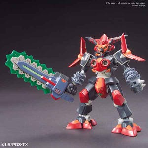 "#12 Destroyer Z ""Little Battlers eXperience"", Bandai Spirits LBX"