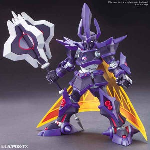 """#2 Emperor """"Little Battlers eXperience"""", Bandai Spirits Hyper Function LBX"""