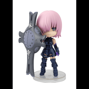 "Mash Kyrielight ""Fate/Grand Order - Absolute Demonic Battlefront : Babylonia -"", Bandai Figuarts Mini"