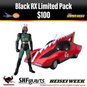 Kamen Rider Black RX Limited Bundle