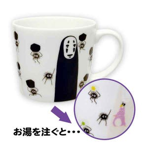 "Mysterious Color Changing Teacup Mug with No Face and Soots  ""Spirited Away"", Benelic"