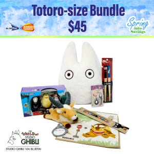 Spring Savings 2021 Studio Ghibli Bundle