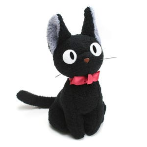 "6"" Jiji Prim Small Plush ""Kiki's Delivery Service"", Sun Arrow Plush"