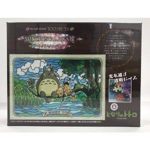 "300-AC034 Totoro and Friends Fishing (Large) ""My Neighbor Totoro"", Ensky Artcrystal Puzzle"