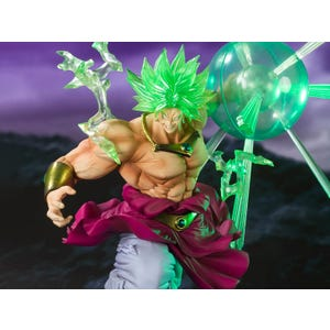 "Broly Event Exclusive Color Edition ""Dragon Ball"", Bandai Tamashii Nations Figuarts Zero"