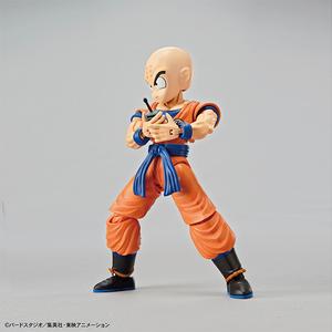 "Krillin ""Dragon Ball Z"", Bandai Figure-Rise Standard"